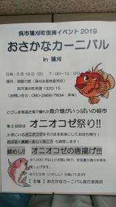 第2弾!!! おさかなカーニバル!!! - [1/6]